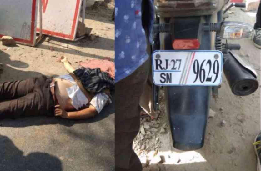 उदयपुर में यहां ट्रोले के चक्के से कुचलाया युवक का सिर, देखने वालों की निकल पड़ी चीख, video