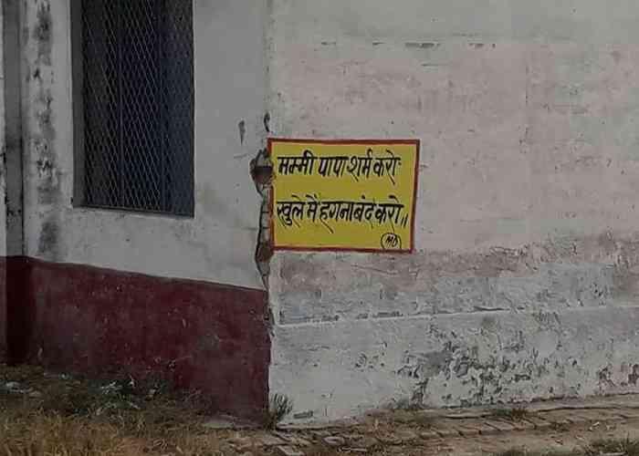 Dirty Slogan