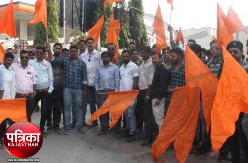 Video : बांसवाड़ा : 'पद्मावती' के विरोध में करणी सेना का प्रदर्शन
