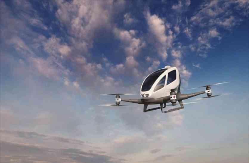 उबर और NASA के बीच समझौता, अब हवा में उड़ेंगी टैक्सी