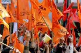 गुजरात विधानसभा चुनाव में शिवसेना भी उतारेगी प्रत्याशी, BJP का नहीं देगी साथ