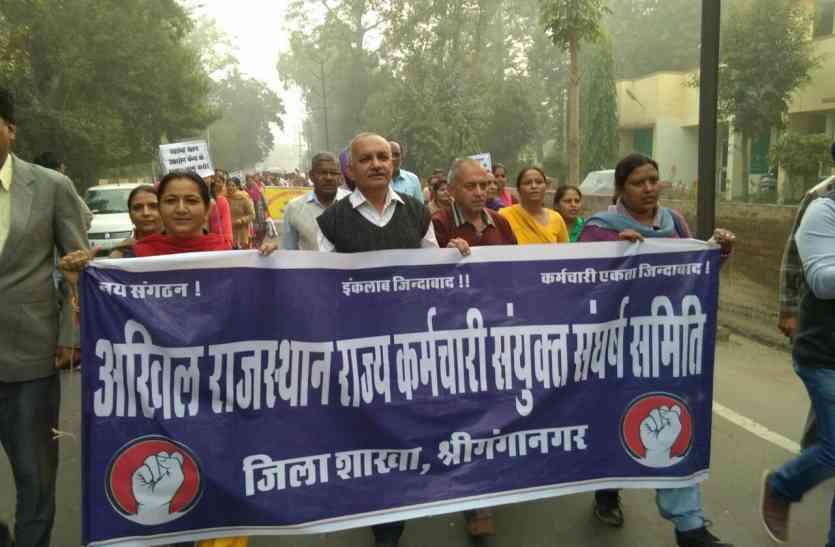 Video: 7वां वेतन आयोग: कर्मचारियों का विरोध प्रदर्शन
