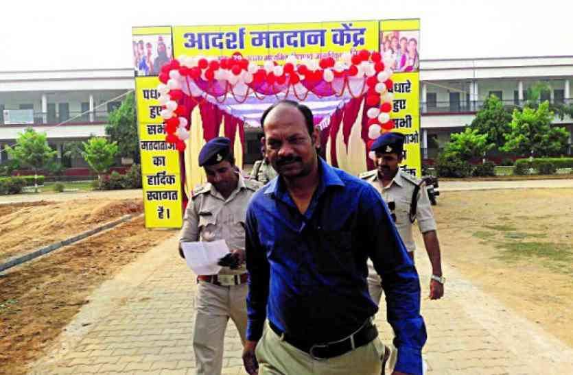 Chitrakoot by-election: जनता का मत EVM में कैद, कौन होगा MLA फैसला 12 नवंबर को