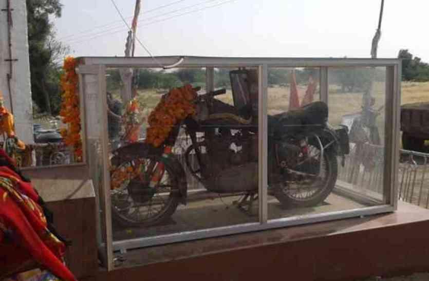 Om Banna Mp3 Song free Download - Jaipur News in Hindi