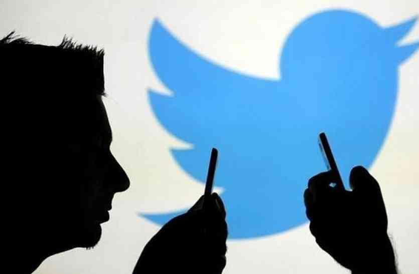 MP में पहली बार ट्विटर पर IG से ठगी की शिकायत, सेकेंडों में पुलिस ने दर्ज की FIR
