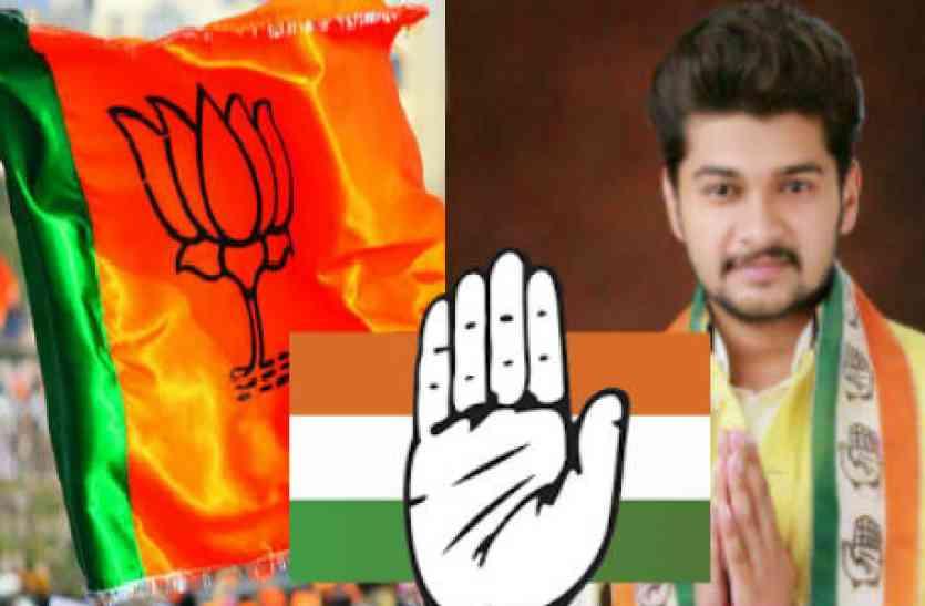 कांग्रेस ने जीत से खोला खाता, भाजपा ने चुनाव से पहले ही छोड़ दिया मैदान