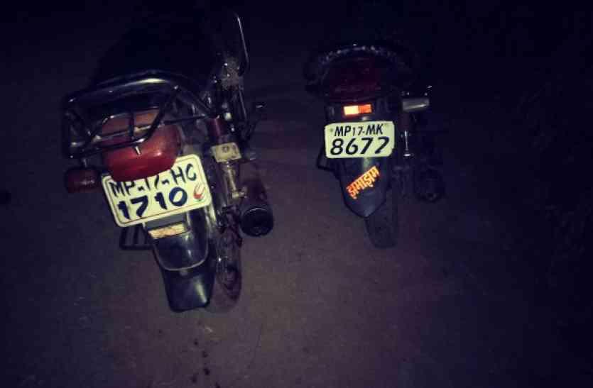 रात 12 बजे तेज रोशनी के कारण भिड़ गए दो बाइक सवार, जब लोग मदद के लिए पहुंचे तब तक हो गई थी देर