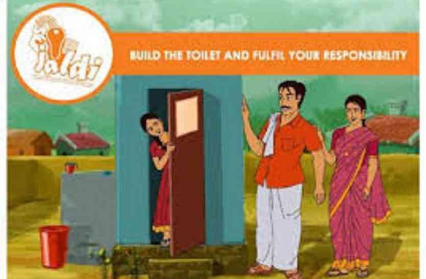 नहीं दोहराई जाएगी टॉयलेट एक प्रेम कथा की कहानी