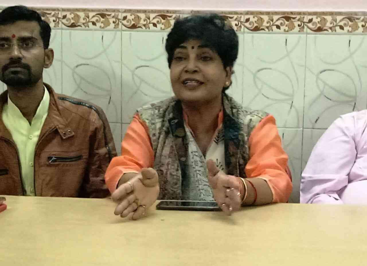 Bjp leader Era Srivastava