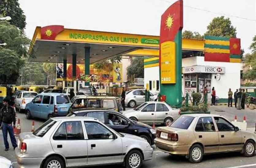 ऑड-इवन: दिल्ली में इन 21 जगहों पर मिलेंगे CNG गाड़ियों के स्टीकर