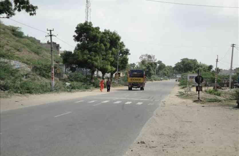 यूं दिखेगी इस खूबसूरत रोड की असलियत, इसके सामने लाखों रुपए हैं धूल