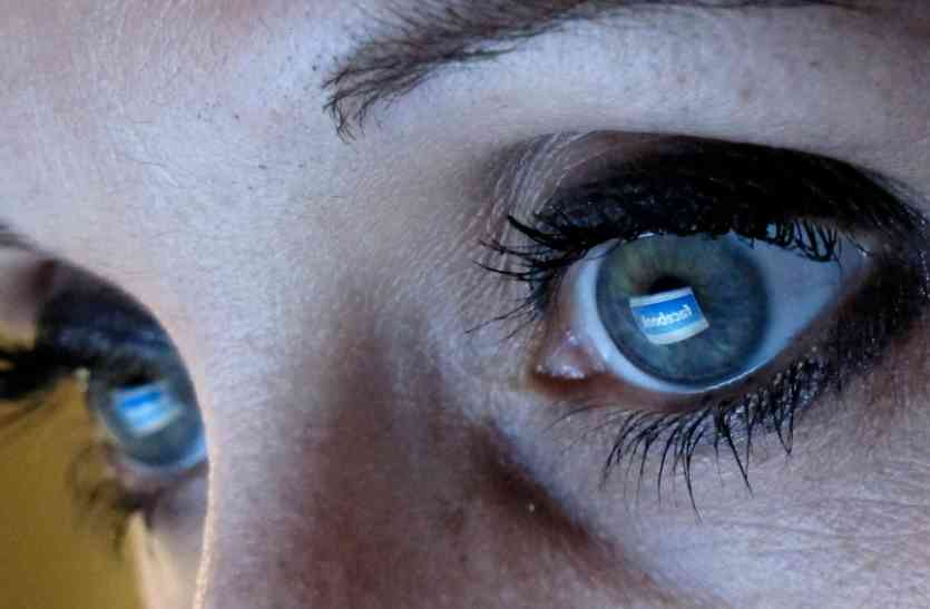 फेसबुक ने यूजर्स से मांगे न्यूड फोटो, वजह जानकर रह जाएंगे हैरान!