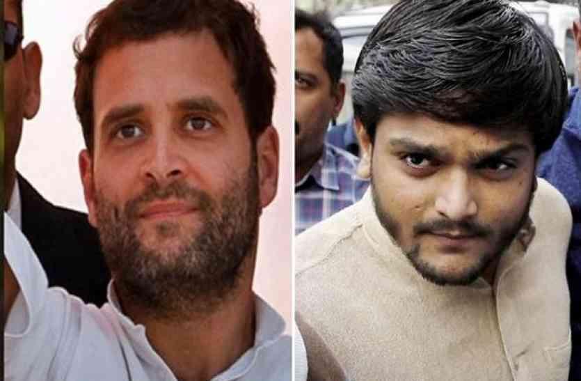 गुजरात चुनाव: हार्दिक के समझौते से पहले कांग्रेस ने 70 प्रत्याशियों के नाम किए तय