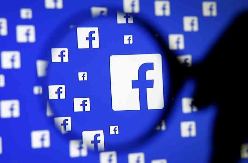 फेसबुक यूजर्स से मांग रहा न्यूड तस्वीरें, वजह जानकर चौंक जाएंगे आप