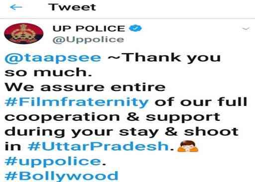 UP Police Tweet
