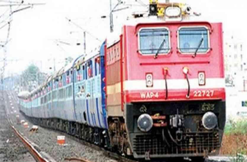 कोहरे से दिल्ली-मुंबई रेल मार्ग जाम,नागदा से गुजरने वाली एक दर्जन ट्रेन लेट, यात्री होते रहे परेशान