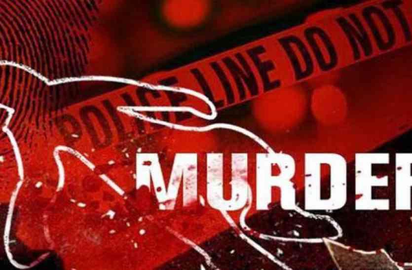 अवैध संबंधों के संदेह में पत्नी की हत्या,बेटी को किया घायल