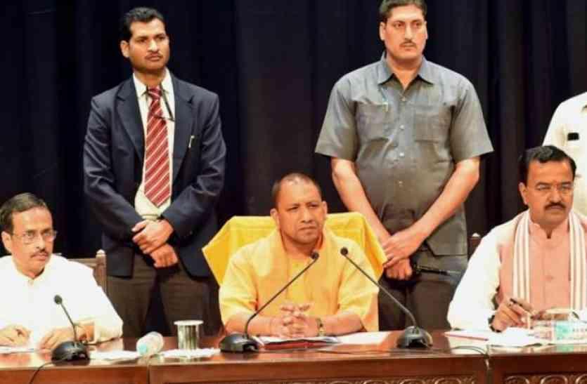 योगी सरकार के इस फैसले के बाद कई मंत्री हो जायेंगे बेरोजगार