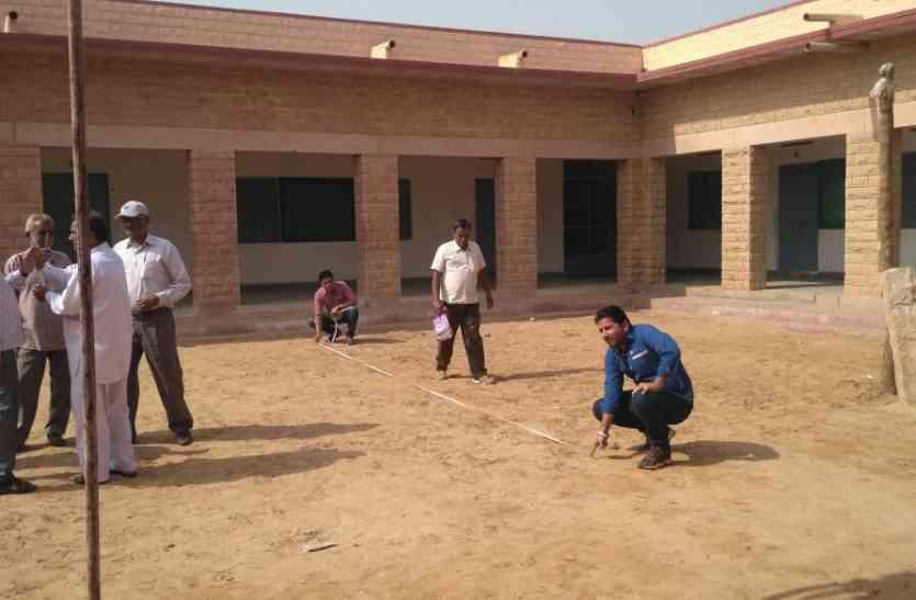 नागौर जिले में पहली बार यहां हुई जिला स्तरीय प्रतियोगिता