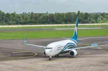 राज्य सरकार को पुरुलिया में एयरपोर्ट बनाने का निर्णय