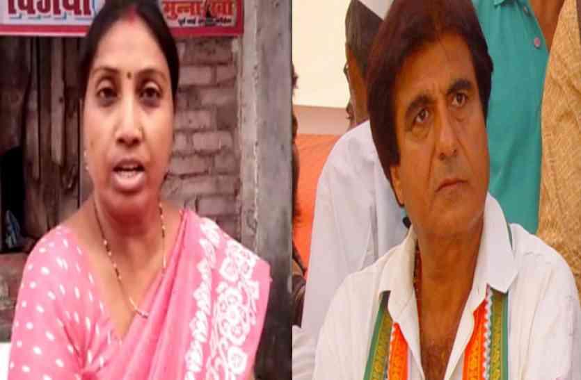 इस महिला नेता ने राज बब्बर पर लगाए गंभीर आरोप, कहा- मुझसे की गई ऐसी मांग कि...