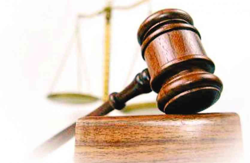 मासूम से छेड़छाड़, स्कूल ऑटो चालक को 7 साल की जेल