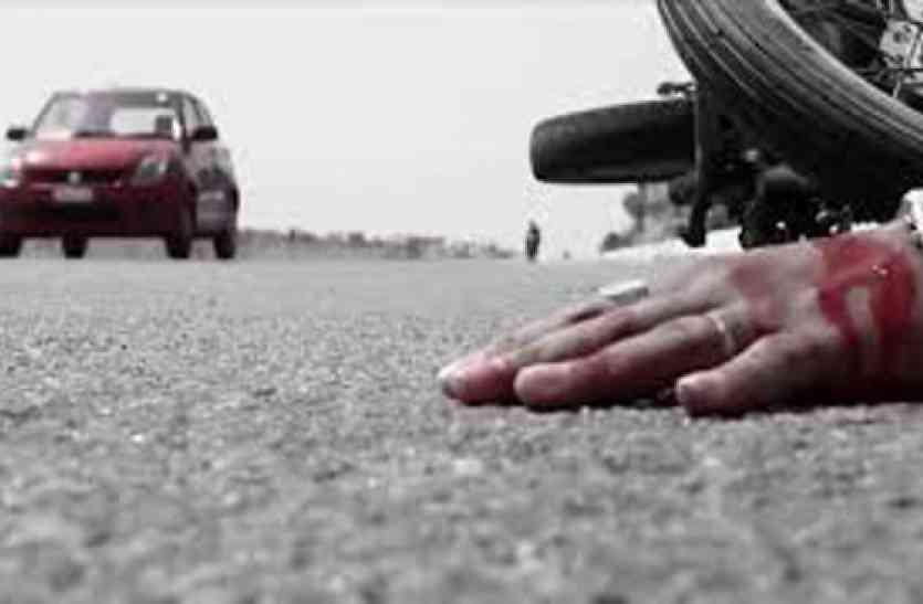 सड़क हादसा, एक की मौत