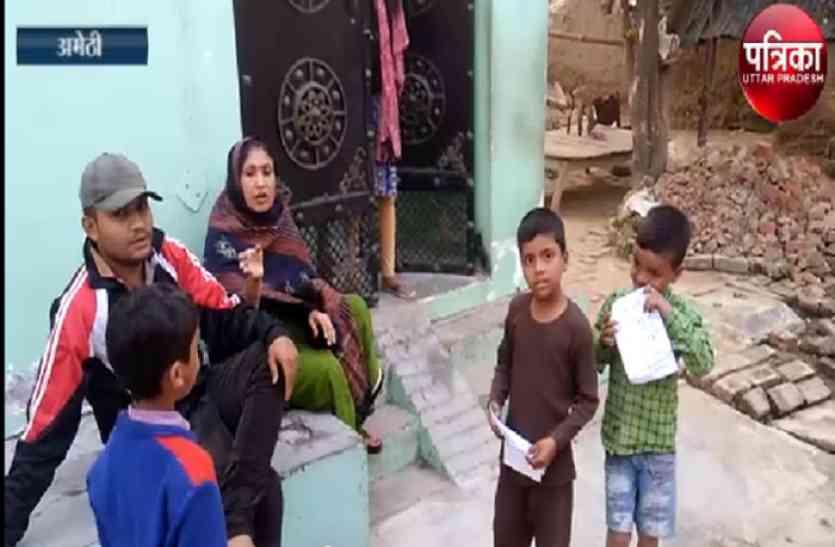 चुनाव जीतने के लिए बच्चों से ये क्या करवा रहे नेता जी! देखें वीडियो