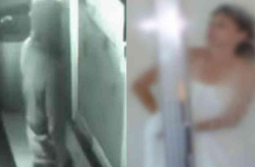 नहाते समय महिला के बाथरूम में घुसा युवक, इसके बाद जो हुआ यकीन करना मुश्किल