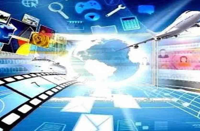 सोमवार को भारत नेट फेज- 2 की लॉन्चिंग, 1.50 लाख पंचायत होंगे ब्रॉडबैंड से कनेक्ट