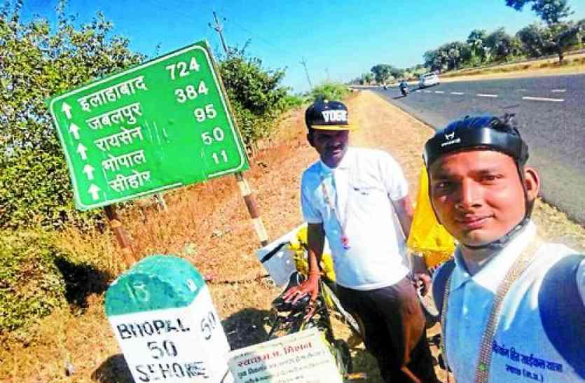 गजब- एक पैर है फिर भी 15000 किमी की साइकिल यात्रा पर निकलेंगे