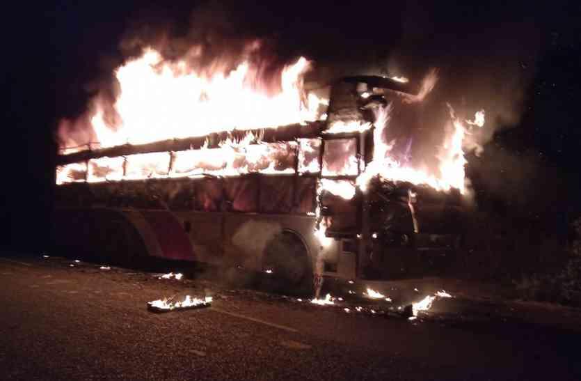 बीड़ी की चिंगारी से बस में लगी आग, मां-बेटी जिंदा जली