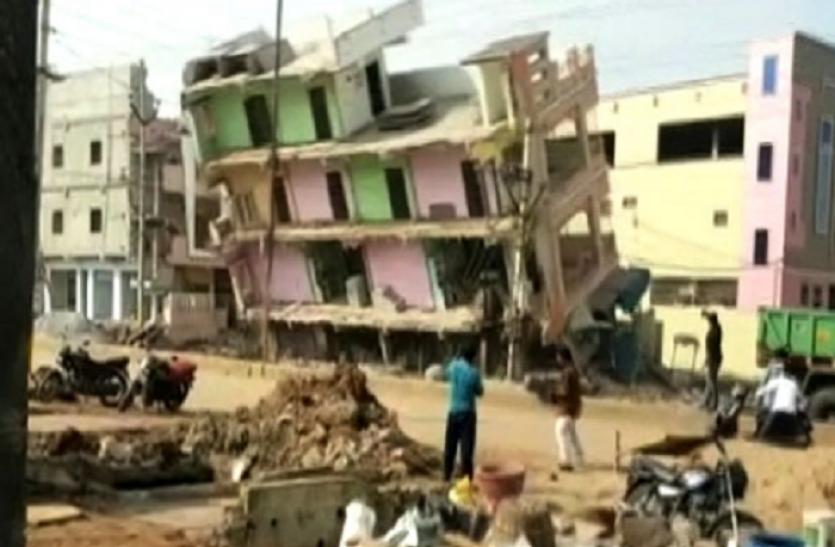 देखते ही देखते ताश के पत्तों की तरह ढह गई तीन-मंजिला इमारत, देखें वीडियो