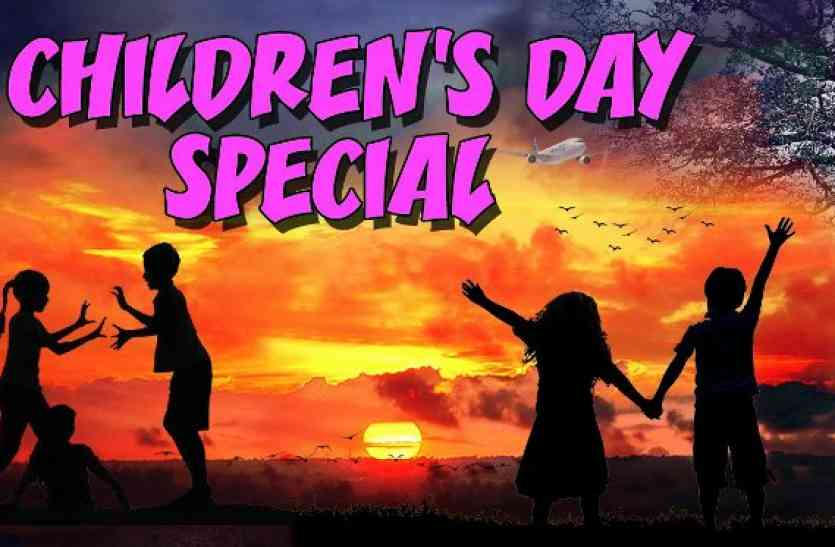 childrens day song mp3 बच्चा नहीं सुनता आपकी बात तो सुनाएं ये गाने फिर कभी ना कहेगा ना ना ना ना