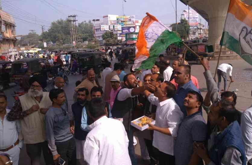 Chitrakoot Results:  चित्रकूट उपचुनाव में कांग्रेस की 14133 वोटों से बड़ी जीत, क्यों जीती कांग्रेस ?