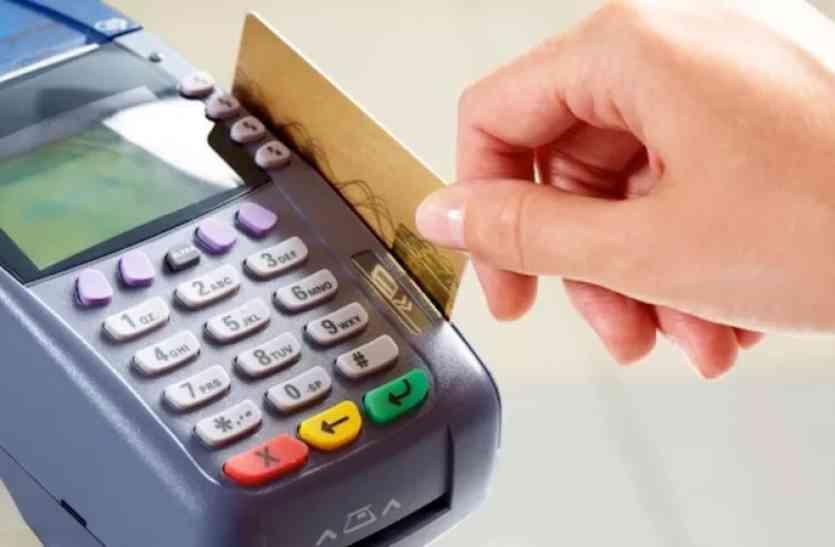 4 साल में बेकार हो जाएंगे आपके डेबिट-क्रेटिड कार्ड, इस तरह से होगा लेन-देन