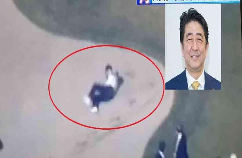 जब ट्रंप के साथ गोल्फ खेलते-खेलते गड्ढे में गिर गए जापानी पीएम, वीडियो देख हंस पड़ेंगे आप