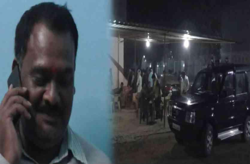 जब भाजपा विधायक को जान बचाकर भागना पड़ा, देखें वीडियो