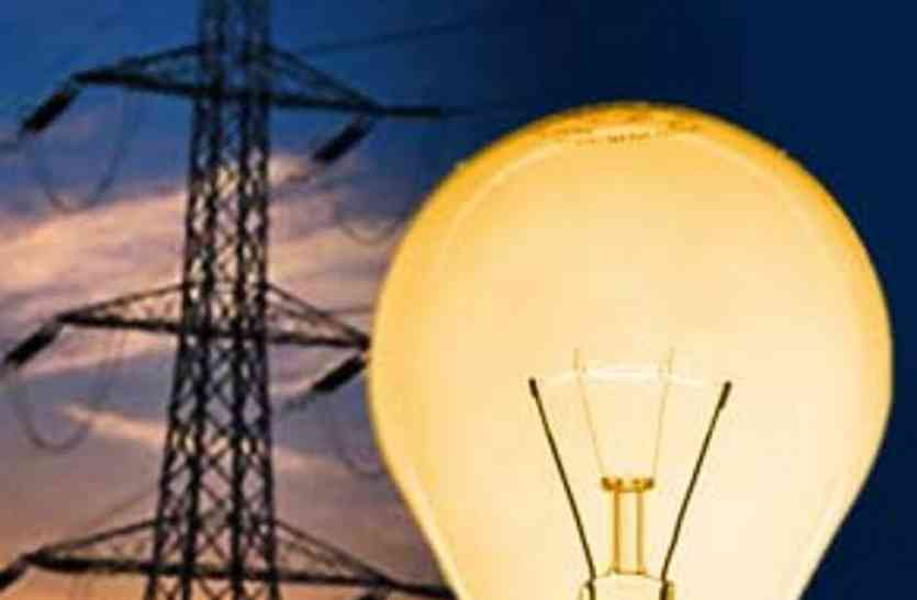 बिजली चोरी रोकने के लिए शासन का बड़ा कदम