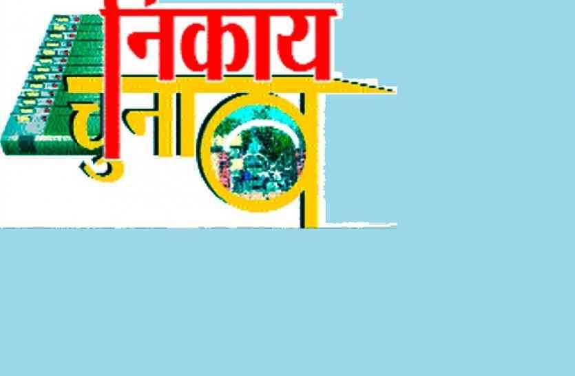 भाजपा विधायक ने मंत्री से चुनाव का सिम्बल छीना, फिर भाजपा ने दे दिया कारण बताओं नोटिस