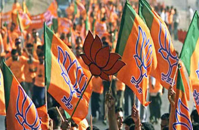 टिकट न मिलने से नाराज नेताओं ने बनाया अलग मोर्चा, भाजपा के खिलाफ उतारे प्रत्याशी