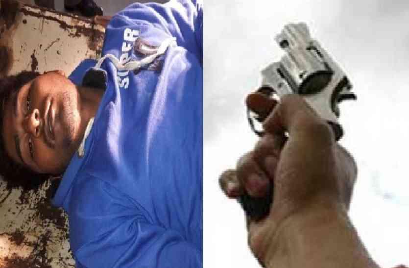 पुलिस पर फायरिंग करने के मामले में छह नामजद