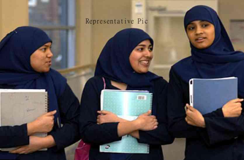 बदले हालात में शिक्षा के प्रति उत्साहित हुईं मुस्लिम लड़कियां