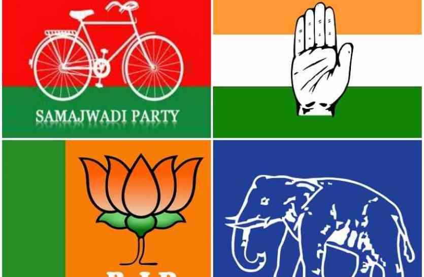 भाजपा, सपा, कांग्रेस और बसपा के ये हैं स्टार प्रचारक, इनकी प्रतिष्ठा दांव पर
