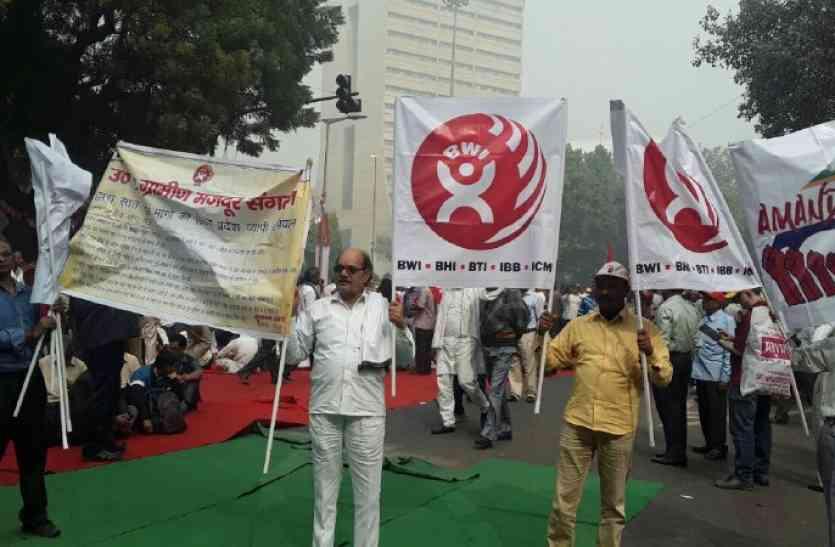 मजदूरों की आवाज बुलंद करने के लिए संसद का हुआ घेराव