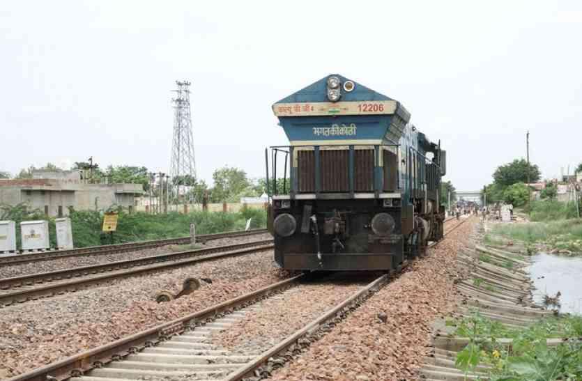 रेलवे फाटक पर हमले के मामले में... प्वाइंट्समैन ने फोटो देख शक जाहिर किया हमले के ये हो सकते हैं आरोपी