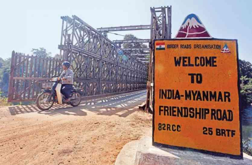 ASEAN summit: 15 साल बाद भी पूरा नहीं हो सका है भारत-म्यांमार-थाइलैंड के बीच सीधी सड़क का सपना
