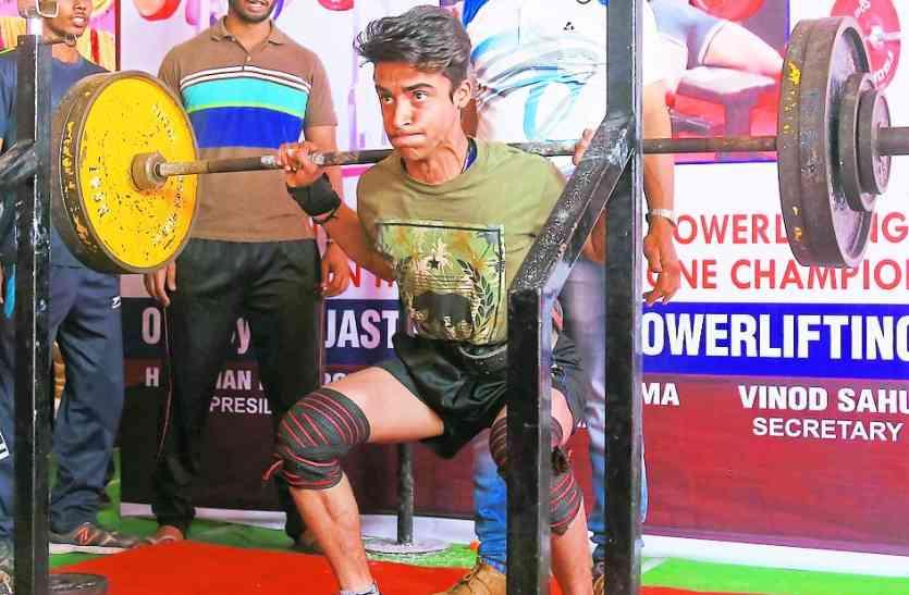 उदयपुर: राज्य स्तरीय पावर लिफ्टिंग प्रतियोगिता में मिहिर ने बनाए दो नए कीर्तिमान