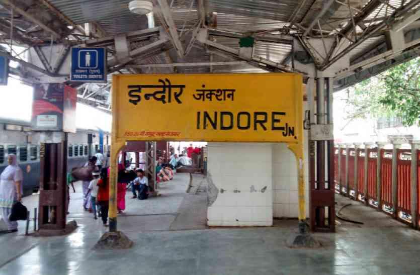 Satna to indore train 2017: ये है करंट स्टेटस, एक क्लिक पर जानें समय-सारणी