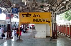 बड़ी खबर: जबलपुर से इंदौर की दूरी 68 किमी घटेगी, नई रेल लाइन को मोदी की मंजूरी